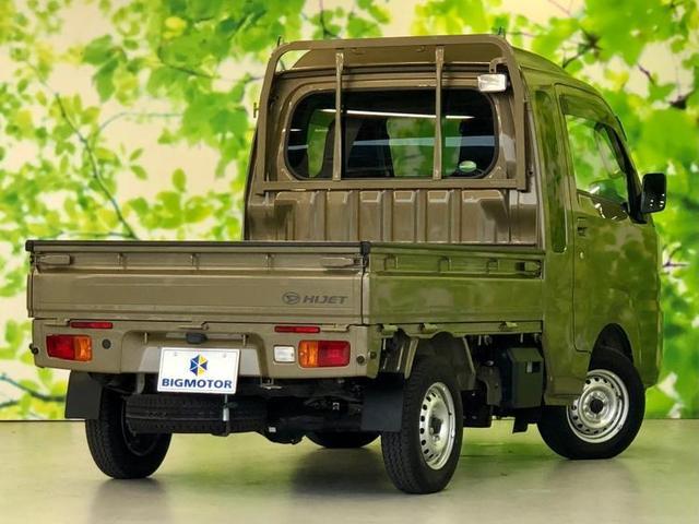 「ダイハツ」「ハイゼットトラック」「トラック」「福井県」の中古車3
