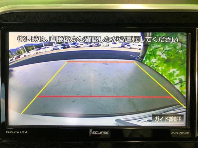 「トヨタ」「シエンタ」「ミニバン・ワンボックス」「福井県」の中古車10