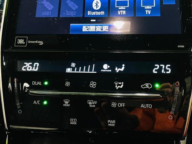 「トヨタ」「ハリアー」「SUV・クロカン」「福井県」の中古車11