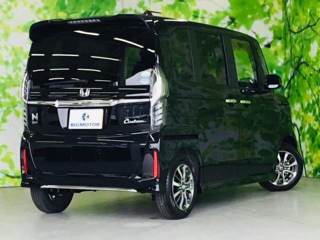 L 電動スライドドア 衝突被害軽減ブレーキ 車線逸脱防止支援システム ヘッドランプ LED ABS 横滑り防止装置 アイドリングストップ クルーズコントロール パワーウインドウ(3枚目)