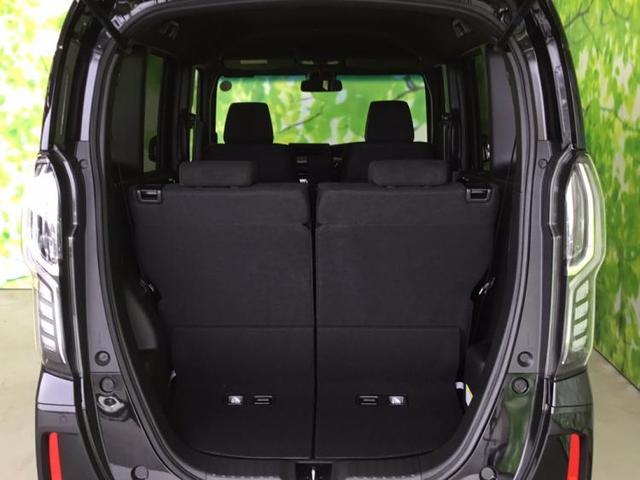 L 電動スライドドア 衝突被害軽減ブレーキ 車線逸脱防止支援システム ヘッドランプ LED ABS 横滑り防止装置 アイドリングストップ クルーズコントロール パワーウインドウ(7枚目)