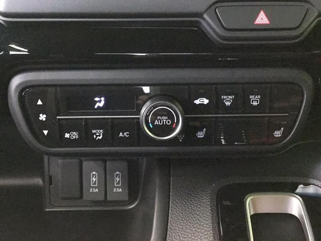 L 電動スライドドア 衝突被害軽減ブレーキ 車線逸脱防止支援システム ヘッドランプ LED ABS 横滑り防止装置 アイドリングストップ クルーズコントロール パワーウインドウ(9枚目)