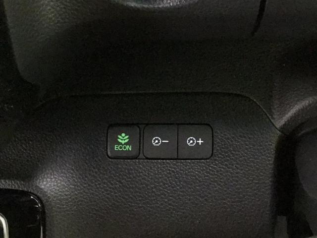 L 電動スライドドア 衝突被害軽減ブレーキ 車線逸脱防止支援システム ヘッドランプ LED ABS 横滑り防止装置 アイドリングストップ クルーズコントロール パワーウインドウ(16枚目)