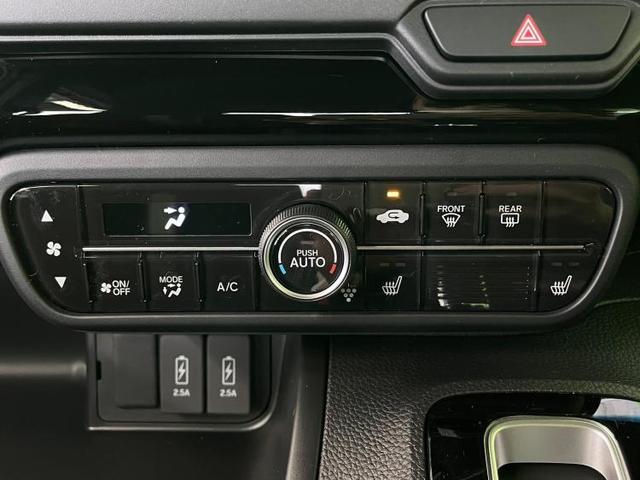 L 電動スライドドア/衝突被害軽減ブレーキ/車線逸脱防止支援システム/届出済未使用車/ヘッドランプ LED/ABS/EBD付ABS/横滑り防止装置/アイドリングストップ/クルーズコントロール 盗難防止装置(9枚目)