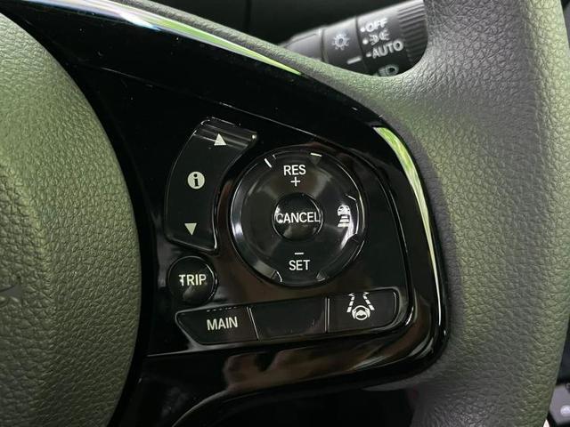 L 電動スライドドア/衝突被害軽減ブレーキ/車線逸脱防止支援システム/届出済未使用車/ヘッドランプ LED/ABS/EBD付ABS/横滑り防止装置/アイドリングストップ/クルーズコントロール 盗難防止装置(11枚目)