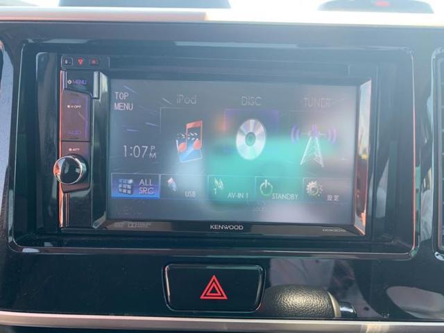4WDハイウェイスターX 電動スライドドア/衝突被害軽減ブレーキ/パーキングアシスト バックガイド/全方位モニター/ヘッドランプ LED/EBD付ABS/アイドリングストップ/フロントモニター/サイドモニター 全周囲カメラ(11枚目)