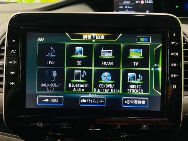 eパワーハイウェイスターV 純正 9インチ メモリーナビ/両側電動スライドドア/車線逸脱防止支援システム/ヘッドランプ LED/ETC/EBD付ABS/横滑り防止装置/アイドリングストップ/クルーズコントロール/TV 記録簿(9枚目)
