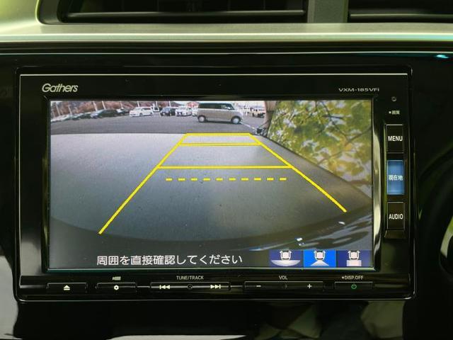 13G・Lホンダセンシング 純正 7インチ メモリーナビ/ヘッドランプ LED/ETC/EBD付ABS/横滑り防止装置/アイドリングストップ/TV/エアバッグ 運転席/エアバッグ 助手席/エアバッグ サイド/パワーウインドウ(10枚目)