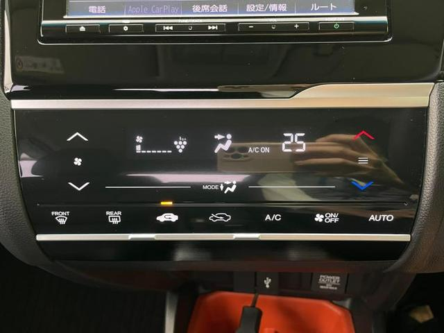 13G・Lホンダセンシング 純正 7インチ メモリーナビ/ヘッドランプ LED/ETC/EBD付ABS/横滑り防止装置/アイドリングストップ/TV/エアバッグ 運転席/エアバッグ 助手席/エアバッグ サイド/パワーウインドウ(11枚目)