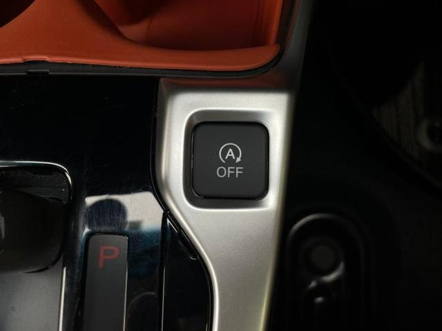 13G・Lホンダセンシング 純正 7インチ メモリーナビ/ヘッドランプ LED/ETC/EBD付ABS/横滑り防止装置/アイドリングストップ/TV/エアバッグ 運転席/エアバッグ 助手席/エアバッグ サイド/パワーウインドウ(18枚目)