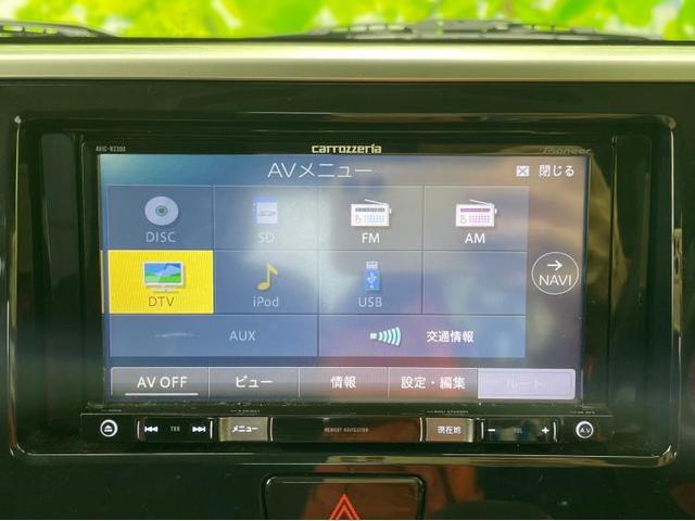 4WDハイウェイスターX 社外 7インチ メモリーナビ/電動スライドドア/パーキングアシスト バックガイド/ヘッドランプ LED/ETC/EBD付ABS/アイドリングストップ/フロントモニター/サイドモニター バックカメラ(9枚目)