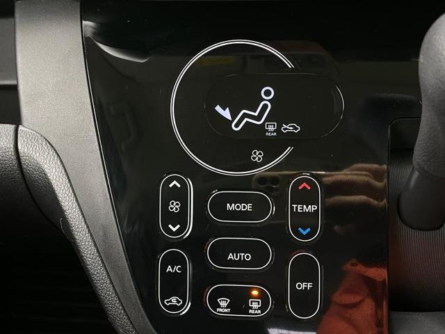 4WDハイウェイスターX 社外 7インチ メモリーナビ/電動スライドドア/パーキングアシスト バックガイド/ヘッドランプ LED/ETC/EBD付ABS/アイドリングストップ/フロントモニター/サイドモニター バックカメラ(10枚目)