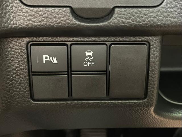L 電動スライドドア/車線逸脱防止支援システム/パーキングアシスト バックガイド/ヘッドランプ LED/EBD付ABS/横滑り防止装置/アイドリングストップ(16枚目)