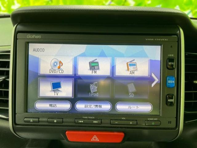 ターボSSパッケージ 純正 7インチ メモリーナビ/両側電動スライドドア/ヘッドランプ HID/ETC/EBD付ABS/横滑り防止装置/アイドリングストップ/TV/エアバッグ 運転席/エアバッグ 助手席 HIDヘッドライト(9枚目)