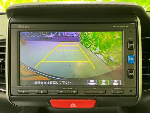 ターボSSパッケージ 純正 7インチ メモリーナビ/両側電動スライドドア/ヘッドランプ HID/ETC/EBD付ABS/横滑り防止装置/アイドリングストップ/TV/エアバッグ 運転席/エアバッグ 助手席 HIDヘッドライト(10枚目)