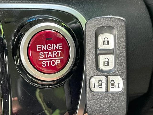 ターボSSパッケージ 純正 7インチ メモリーナビ/両側電動スライドドア/ヘッドランプ HID/ETC/EBD付ABS/横滑り防止装置/アイドリングストップ/TV/エアバッグ 運転席/エアバッグ 助手席 HIDヘッドライト(16枚目)