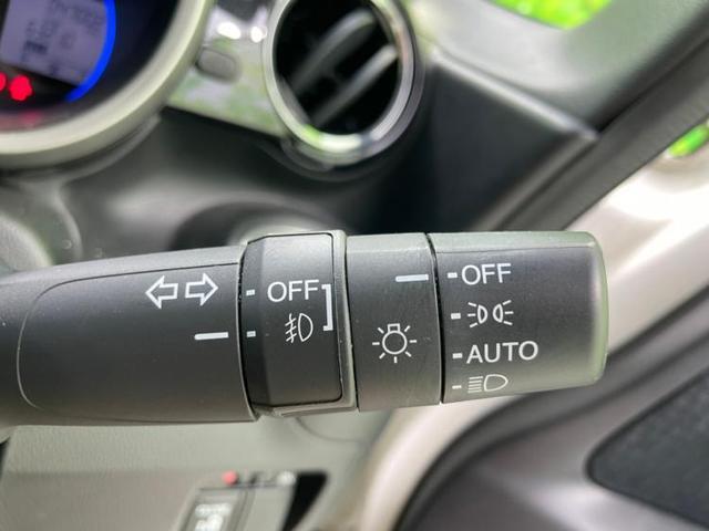 G・Lパッケージ 社外 7インチ メモリーナビ/電動スライドドア/ヘッドランプ HID/ETC/EBD付ABS/横滑り防止装置/アイドリングストップ/TV/エアバッグ 運転席/エアバッグ 助手席/アルミホイール(13枚目)