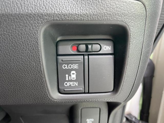 G・Lパッケージ 社外 7インチ メモリーナビ/電動スライドドア/ヘッドランプ HID/ETC/EBD付ABS/横滑り防止装置/アイドリングストップ/TV/エアバッグ 運転席/エアバッグ 助手席/アルミホイール(15枚目)