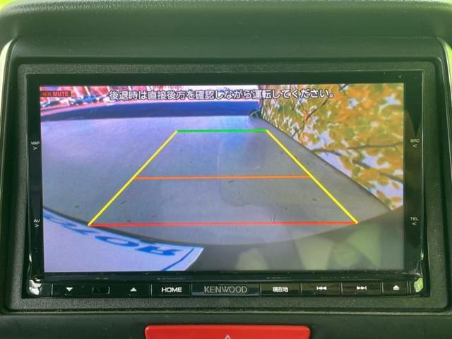 G SSパッケージ 社外 7インチナビ/両側電動スライドドア/バックモニター/ヘッドランプ LED/ETC/EBD付ABS/横滑り防止装置/アイドリングストップ/フルセグTV/DVD/エアバッグ 運転席 バックカメラ(10枚目)