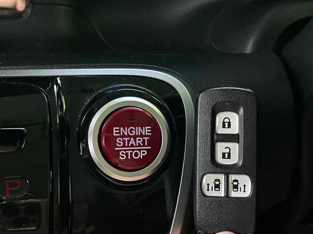 G SSパッケージ 社外 7インチナビ/両側電動スライドドア/バックモニター/ヘッドランプ LED/ETC/EBD付ABS/横滑り防止装置/アイドリングストップ/フルセグTV/DVD/エアバッグ 運転席 バックカメラ(17枚目)