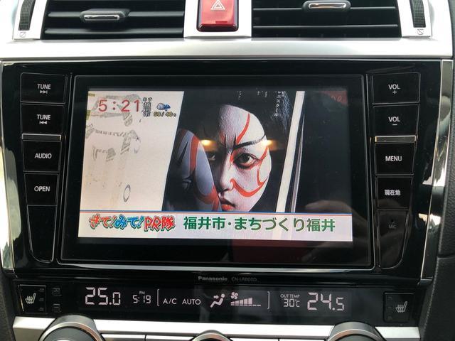「スバル」「レガシィアウトバック」「SUV・クロカン」「福井県」の中古車5