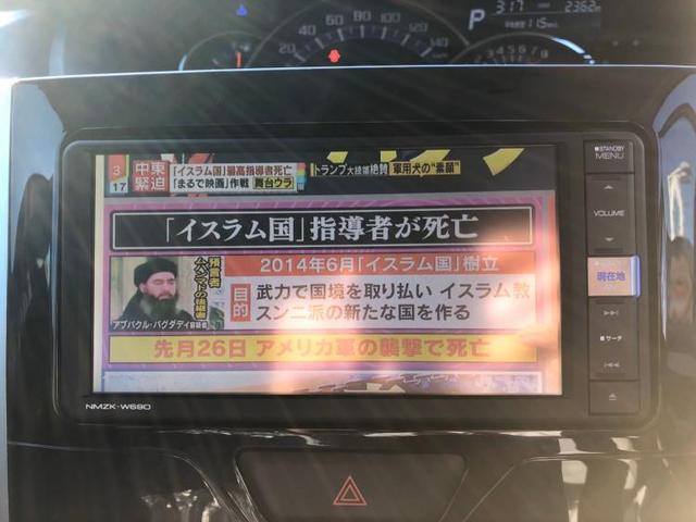 カスタムRS トップエディションVS SAIII 4WD(10枚目)