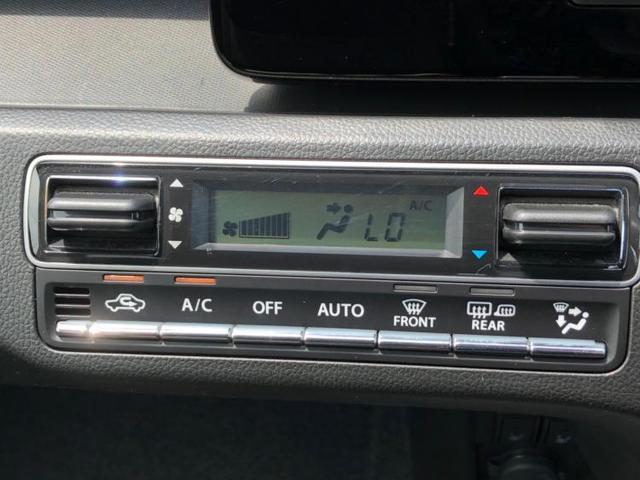 ハイブリッドX 4WD 衝突軽減ブレーキ シートヒーター(9枚目)