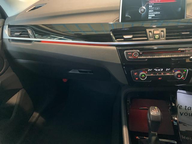 sDrive 18i xライン sDrive 18i xライン ハーフレザー コンフォートPKG インテリジェントセーフティ 純正18インチAW LEDヘッドライト 純正ナビ バックカメラ パワーバックドア Rシートスライディング付(32枚目)