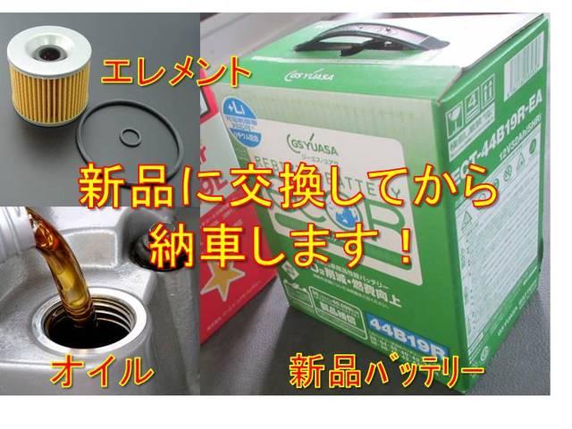 スズキ アルトラパン X CD MD キーレス 純正アルミ