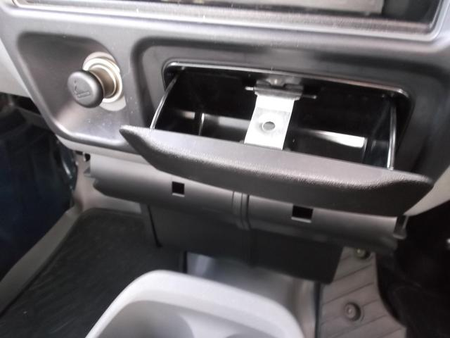 CD ハイルーフ 4WD 切り替え スライドドア(18枚目)