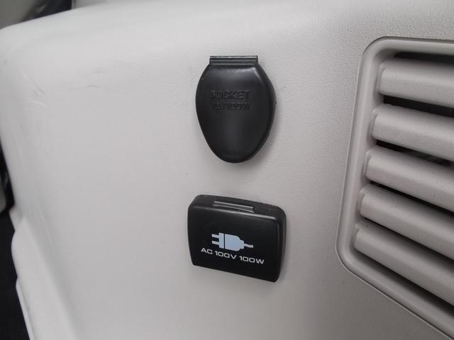 ロング エクシード 4WD ダイヤトーンフルセグナビ ETC(16枚目)
