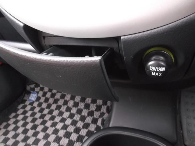 X 4WD CD MD オートエアコン キーレス(18枚目)
