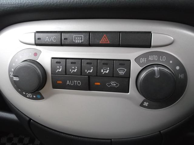 X 4WD CD MD オートエアコン キーレス(19枚目)