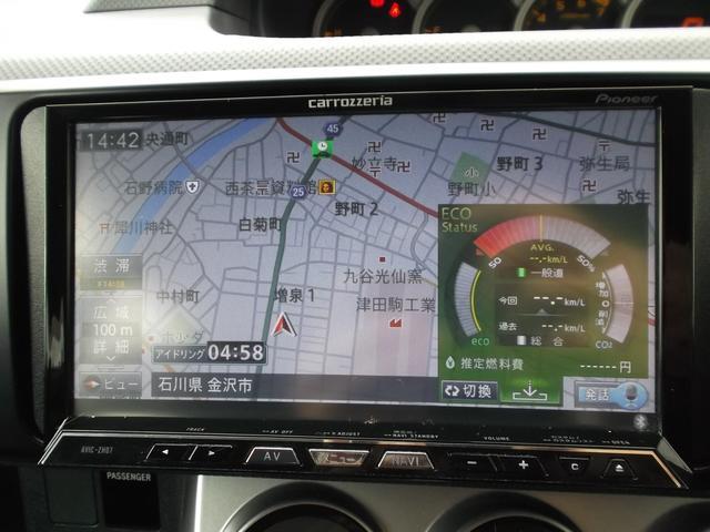1.5G フルセグ Bluetooth 録音 シートカバー(20枚目)