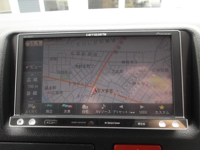 ロングDX GLパッケージ 4WD フルセグ 禁煙車 ETC(18枚目)