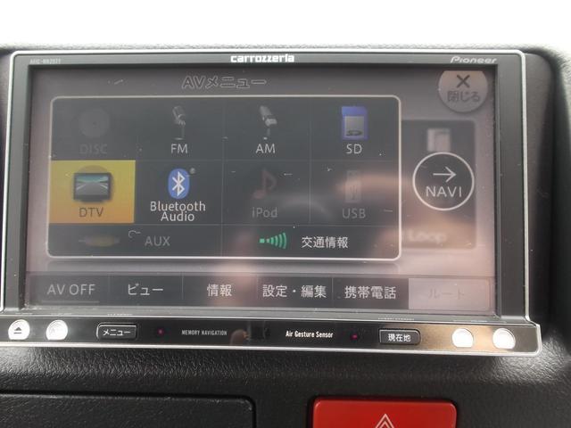 ロングDX GLパッケージ 4WD フルセグ 禁煙車 ETC(19枚目)