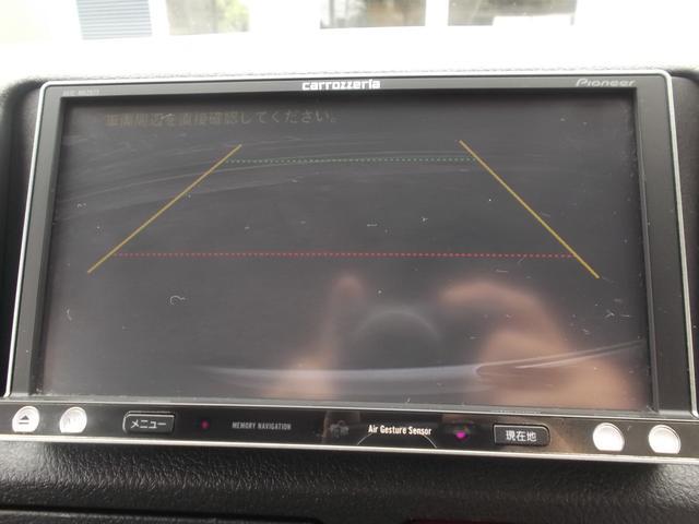 ロングDX GLパッケージ 4WD フルセグ 禁煙車 ETC(20枚目)