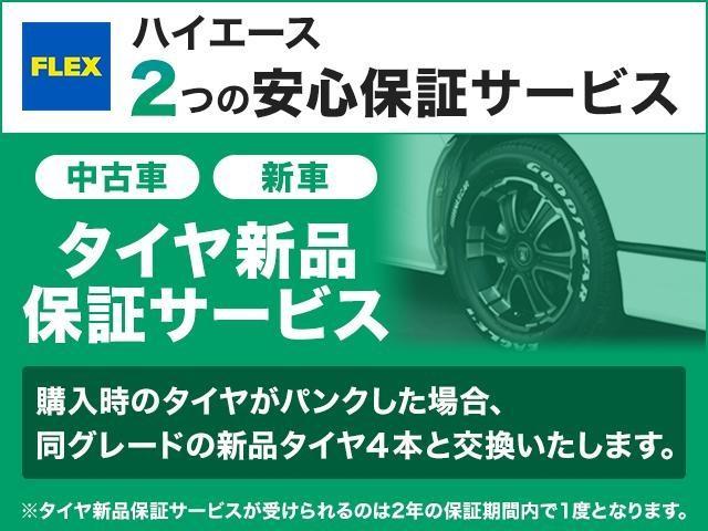2.8 スーパーGL ダークプライムII ロングボディ ディ(19枚目)