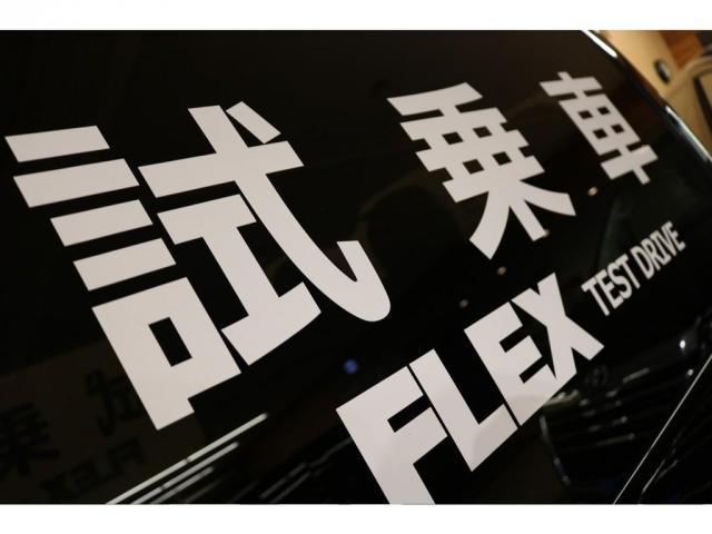 「トヨタ」「ハイエース」「ミニバン・ワンボックス」「富山県」の中古車17