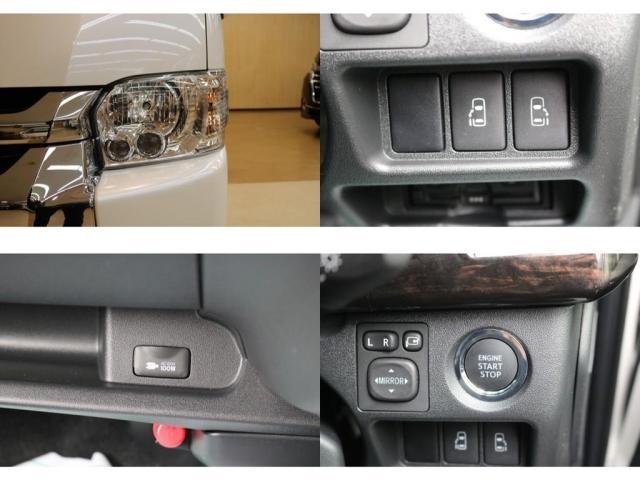 GL ファインテックツアラー トヨタ車体 キャプテンシート(13枚目)