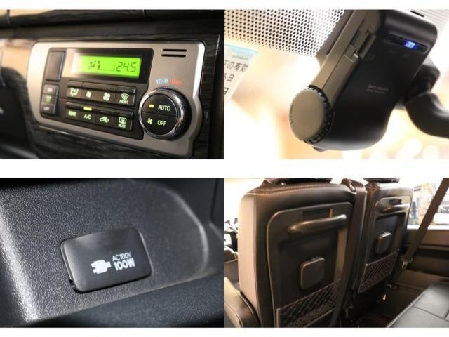 2.7 GL ロング ミドルルーフ 4WD Renoca C(18枚目)