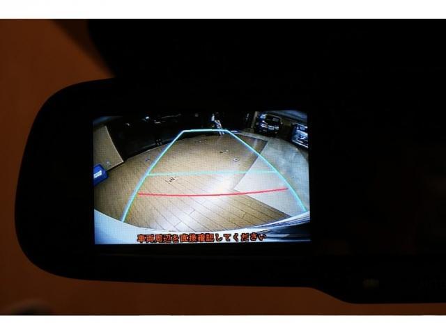 【インナーミラー】こちらもバックカメラ連動☆画面も鮮明に写っております♪
