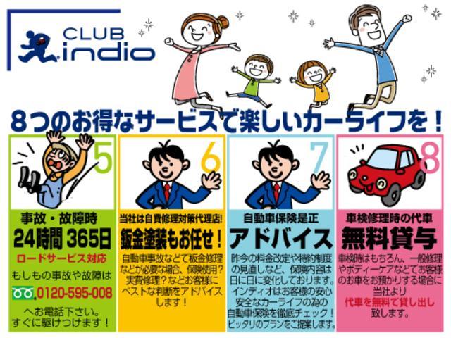 Gリミテッド パワースライドドア 禁煙車 ETC付き(5枚目)