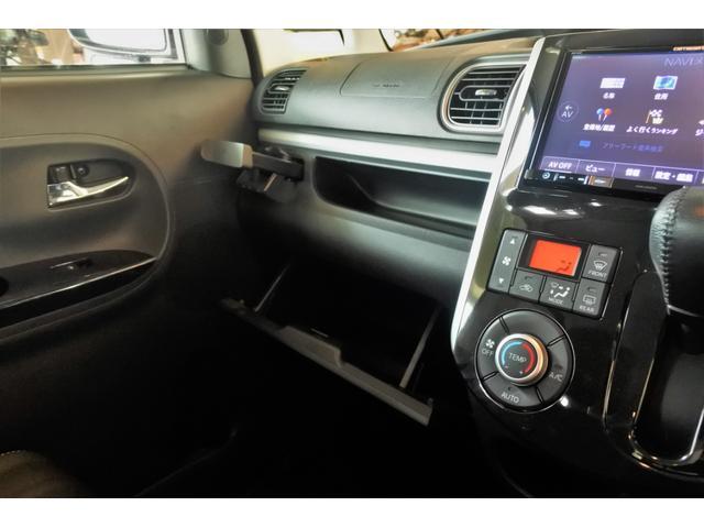 当店の車両には、第三の検査機関が行ったコンディションシートが付いております。修復歴は勿論、傷の状態や場所、内装のダメージなどを公開しております。気になるお車がございましたらお気軽にお問合せ下さいませ。