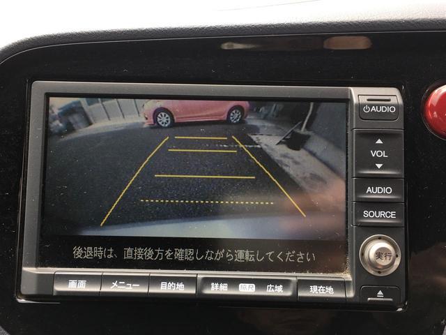 ホンダ インサイト 1.3 G 純正HDDナビ バックカメラ キーレス