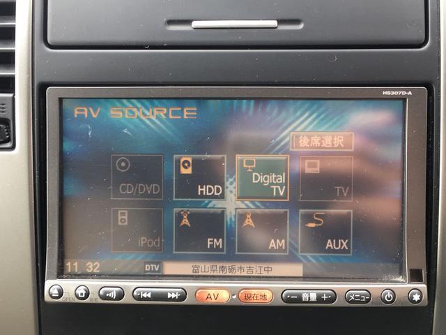 日産 ティーダ 15M FOUR 純正HDDナビ フルセグ 4WD