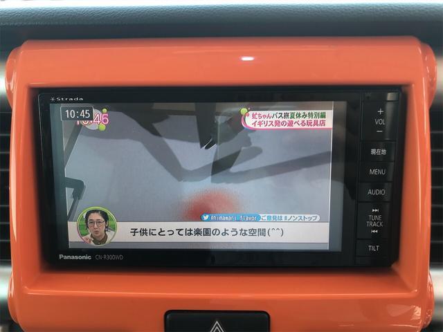 「スズキ」「ハスラー」「コンパクトカー」「富山県」の中古車19