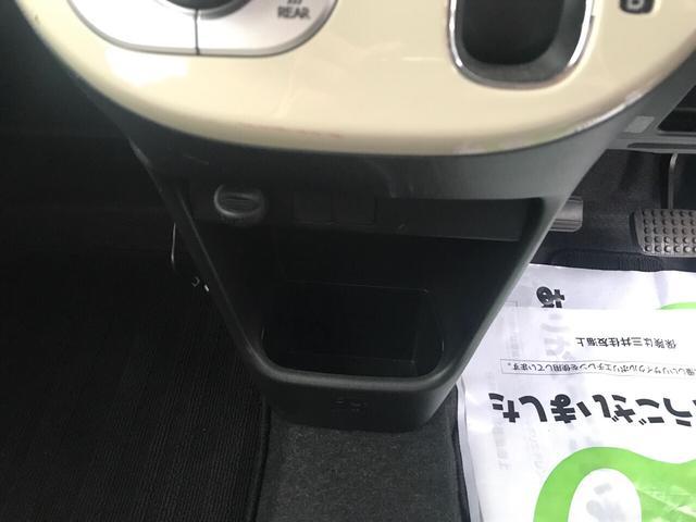 「ダイハツ」「ムーヴキャンバス」「コンパクトカー」「富山県」の中古車17