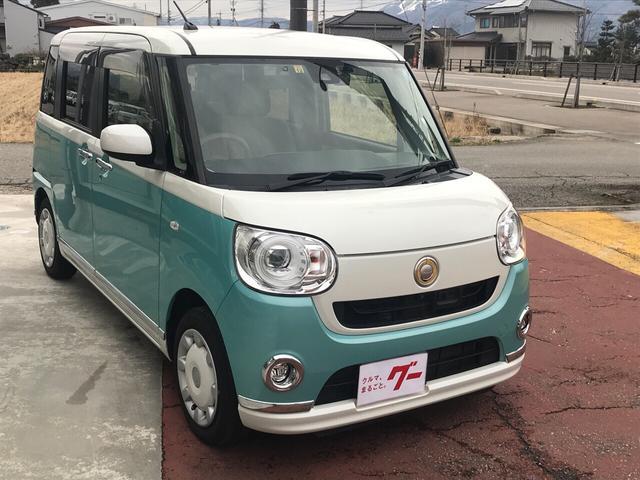 「ダイハツ」「ムーヴキャンバス」「コンパクトカー」「富山県」の中古車25