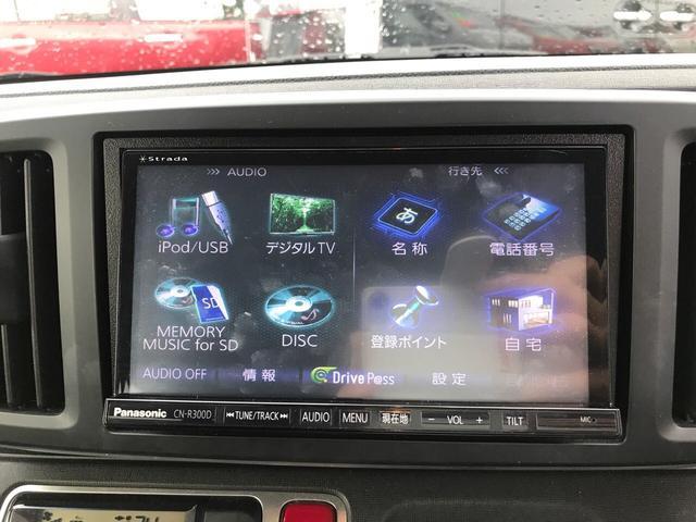 「ホンダ」「N-ONE」「コンパクトカー」「富山県」の中古車14